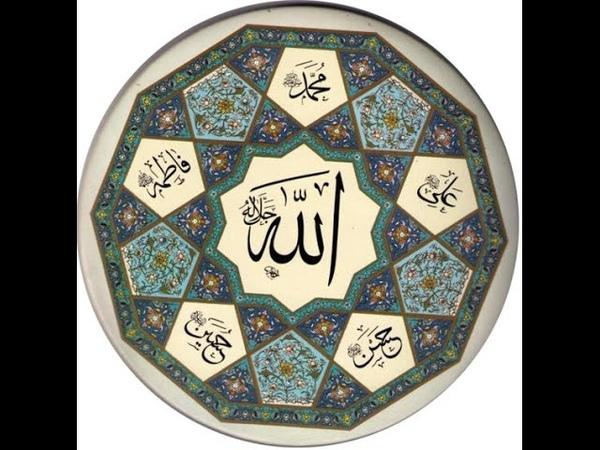 Allahumma salli `ala Muhammadin wa ali Muhammad