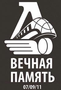 Егор Шабанов, 5 апреля 1998, Ярославль, id191261730