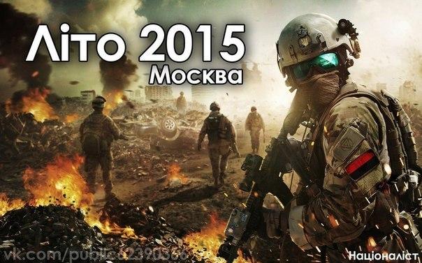 Климкин призвал Россию к реальным переговорам по Донбассу - Цензор.НЕТ 5468