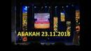 День работников сельского хозяйства и перерабатывающей промышленности 23.11.2018