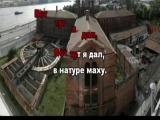 КАРАОКЕ-Лесоповал-10 заповедей