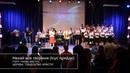 10 Нехай все творіння Ісус прийди Гурт Нове місто Прославлення і поклоніння 2016