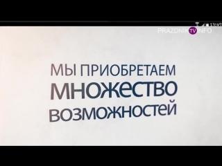 #SUHBA #СУХБА Презентационный ролик на годовщину компании от 23.09.2018