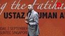 Сура Аль Фатиха Открывающая 1 Переосмысление Нуман Али Хан