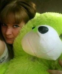Елена Бессмолина, 5 апреля , Новосибирск, id134657612