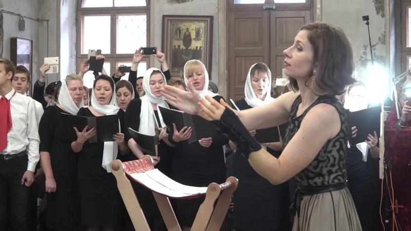 Кондак Святой Ирины - VII Хоровой фестиваль Осеннее многоголосье