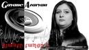 Gayane Azaryan - Kyanq@ qaghcr e