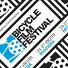 Bicycle Film Festival в Москве