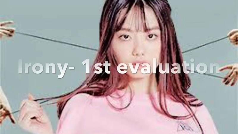 [PRODUCE 101 / 프로듀스 101] Kim Sohye (김소혜) evolution