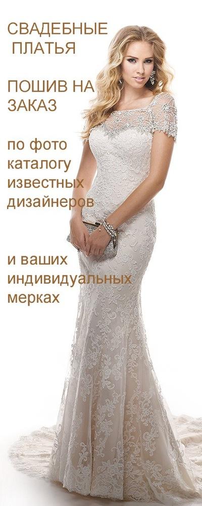 8e64240fac5 СВАДЕБНЫЕ ПЛАТЬЯ.Пошив на заказ оптом. Москва
