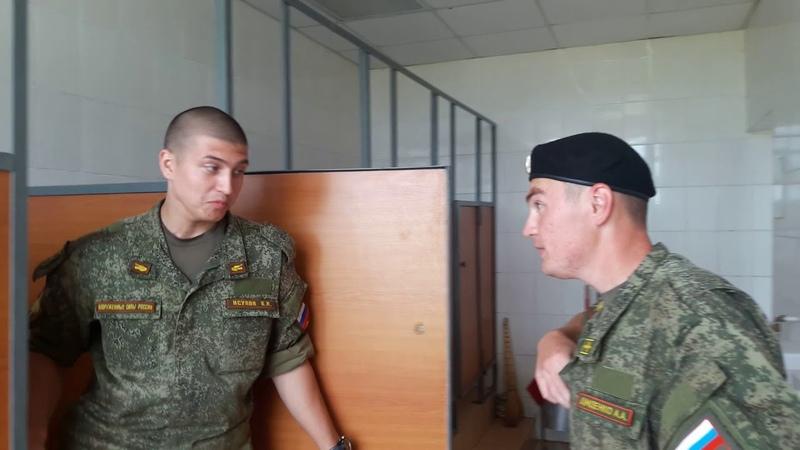 Армейские приколы, как правильно служить в армии