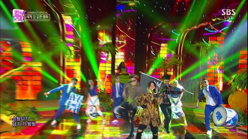 [Comeback Stage] 180805 RGP (레게 강 같은 평화) - DANG DIGGI BANG (당 디기 방) ft. Beenie Man