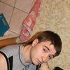 Nikita Frolov