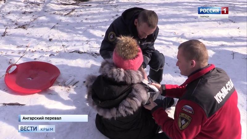 Сюжет Вести Крым Крымские спасатели переведены на усиленный режим работы