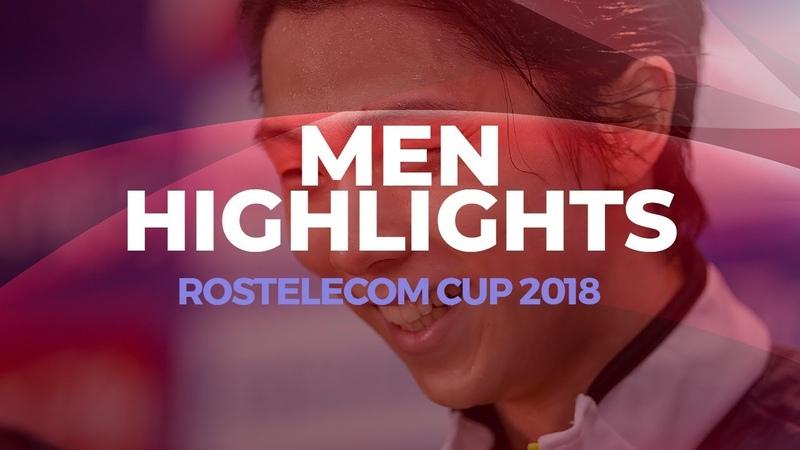 Best of Rostelecom Cup 2018 | Men Highlights | GPFigure