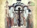 Воздвижение Честнаго и Животворящего Креста Господня.