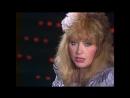 Прости, поверь - Алла Пугачева Песня 86 1986 год
