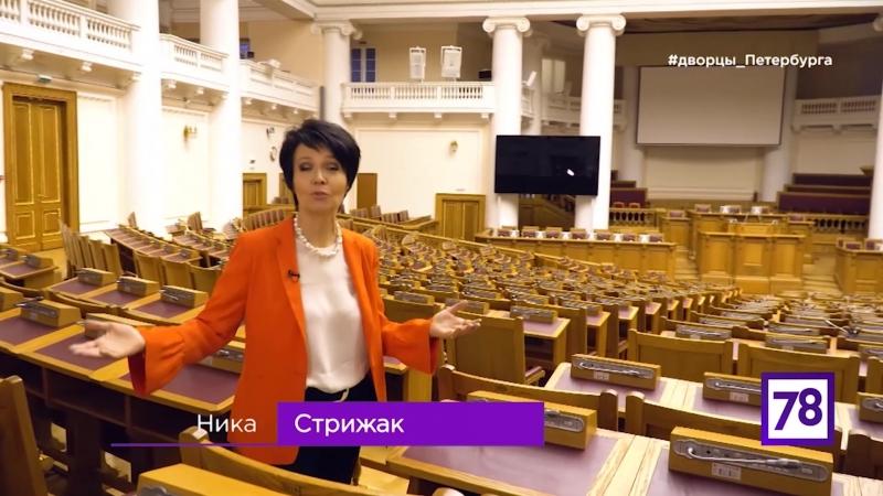 Петербурговедение - Таврический дворец