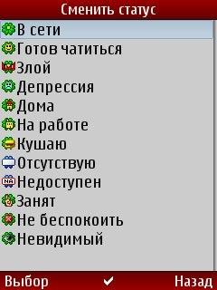 аська вконтакте - фото 11