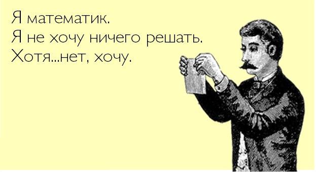 http://cs402422.vk.me/v402422312/3153/QZWjU6AvkRQ.jpg