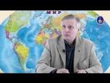 Валерий Пякин. Вопрос-Ответ от 2 апреля 2018 г.