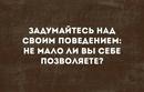 Татьяна Яковлева фото #30