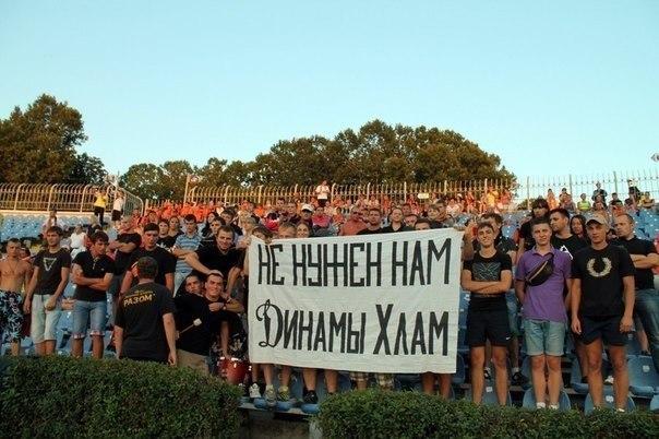 """Фанаты донецкого """"Шахтера"""" отреагировали на желание клуба купить Хачериди - изображение 1"""