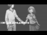 Karma and Naomi- Voodoo