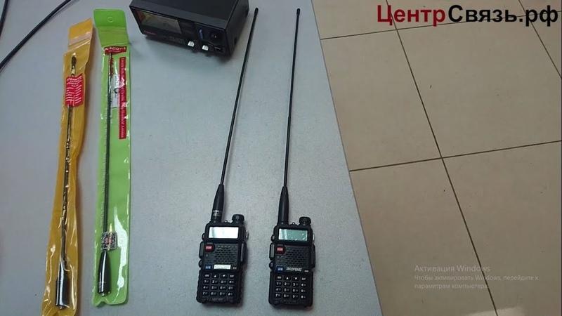 Подбор антенны на 150 МГц для рации