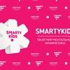 SmartyKids_Kashirka
