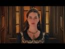 Царство/ Reign (Mary Stuart) - Сильные женщины