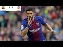 Season 2017/2018. FC Barcelona - Valencia CF - 2:1