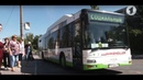 Социальные автобусы в Рыбнице