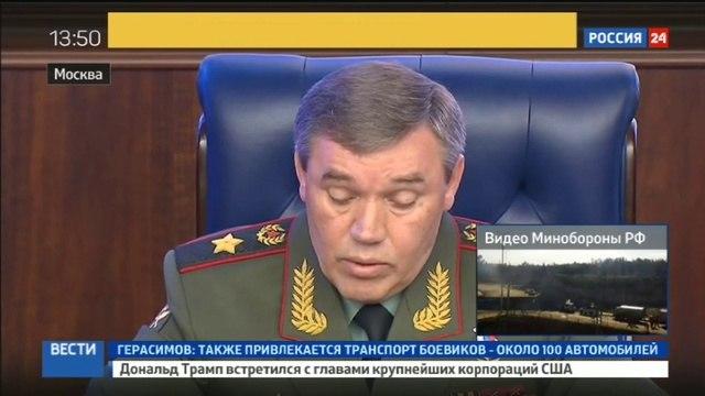 Новости на Россия 24 • Генштаб РФ: возросшая активность НАТО носит провокационный характер
