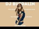 Dj Buzdalin(night without sleep)