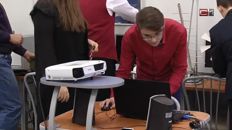 «Шаг в будущее»: о талантах сургутских молодых исследователей узнает вся Россия