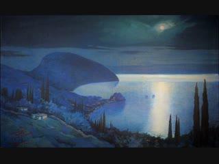 В Акмесджите показали Крым глазами художников начала ХХ века