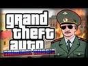 ГТА Криминальная Россия онлайн - миссия убить админа KosmosDrift