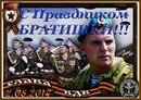 Ильдар Бикташев фото #30