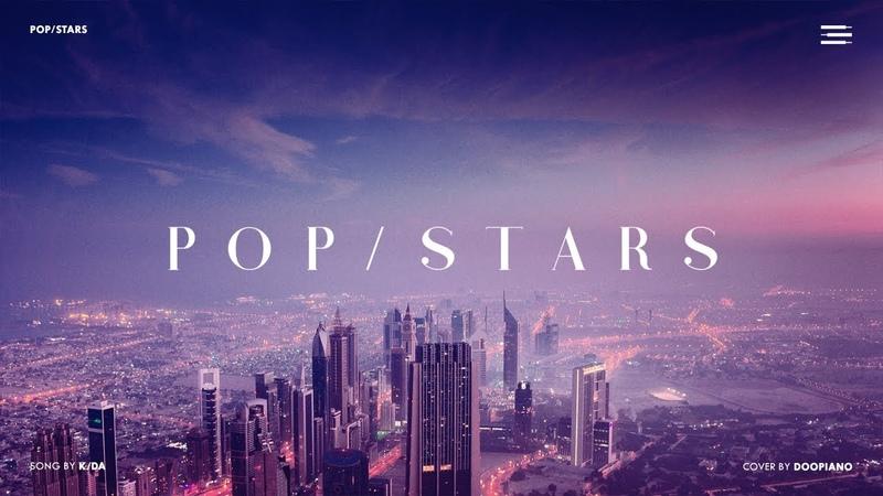 [Cover] K/DA - POP/STARS @ Cover by DooPiano