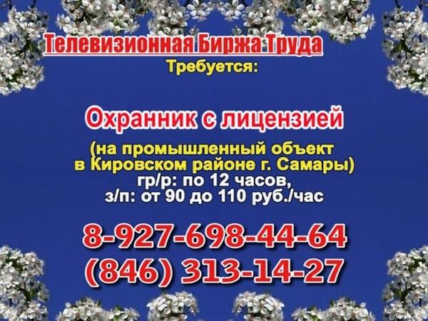 19.04.19 ТБТ Самара_Рен _07.20, 12.50 Терра 360_08.30, 13.20