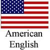 Plan Z: English. Английский язык