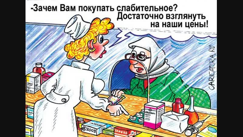 ЦЕНЫ МОСКВА Мясной и Рыбный отдел 20.01.19 год