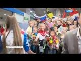 В Москву вернулась сборная России по художественной гимнастике