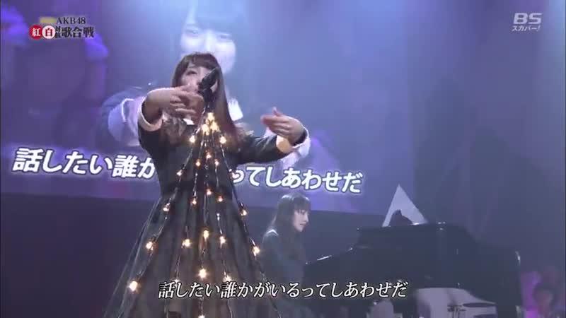 Ima, Hanashitai Dareka ga Iru (AKB48 поют Nogizaka46 - AKB485th Kouhaku Taikou Uta Gassen 2015)