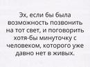 Виктория Королькова фото #7