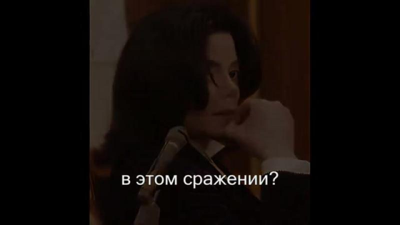 Michael Jackson Fall again свободный рифмованный перевод mp4