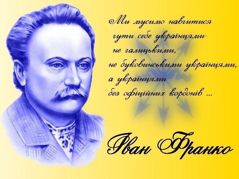 Украина празднует День Независимости - Цензор.НЕТ 2568