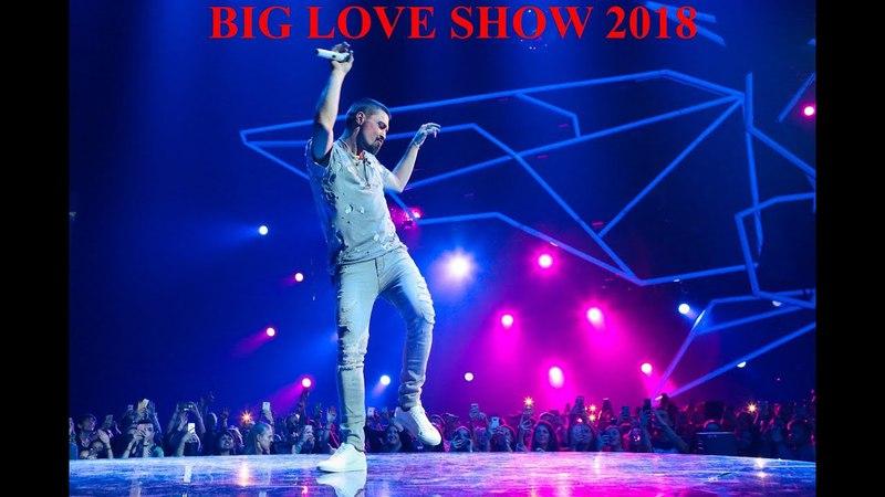 Дима Билан на Big Love Show 2018