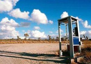В калифорнийской пустыне Мохаве в 1960г